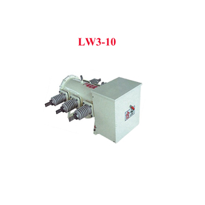 outdoor 11kv SF6 circuit breakers LW3-10 manufacturer