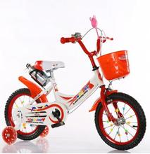 KID BIKE KID BICYCLE CHILDREN BICYCLE Chain full chain or 9-form chain cover