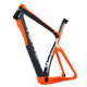 imported fromTaiwan oem cycling carbon road bike frame for sale