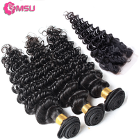 Deep Curly Bundles With Closure Human Virgin Brazilian Cuticle Aligned Hair Products For Black Women Curly Weave Bundle closure