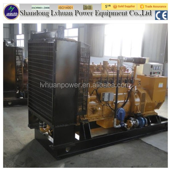 25kw syngas generator small biomass united power plant gas generator