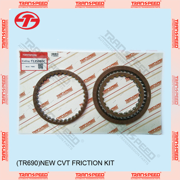 Transpeed Transmission Friciton Kit For Subaru Cvt Tr690 - Buy Tr690  Overhaul Kit,Friciton Kit For Subaru Cvt,Subaru Cvt Product on Alibaba com