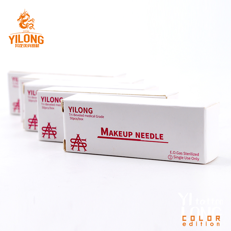 Yilong New Permant Makeup factory-3