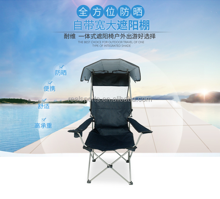 Camping Chair With Canopy Wholesale Suppliers