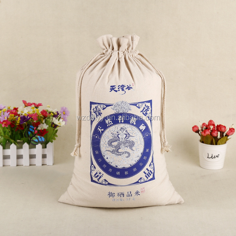 Printed canvas drawstring bag for <strong>rice</strong>