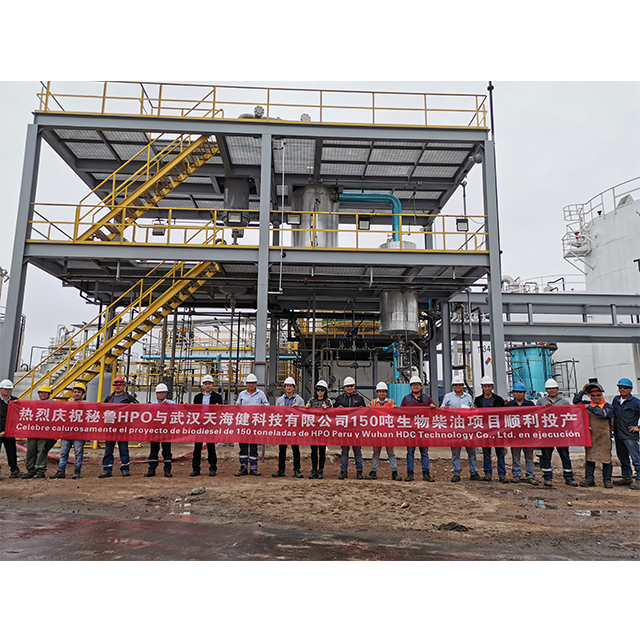 UCO/ used vegetable oil refinery equipment to biodiesel, B100 biodiesel