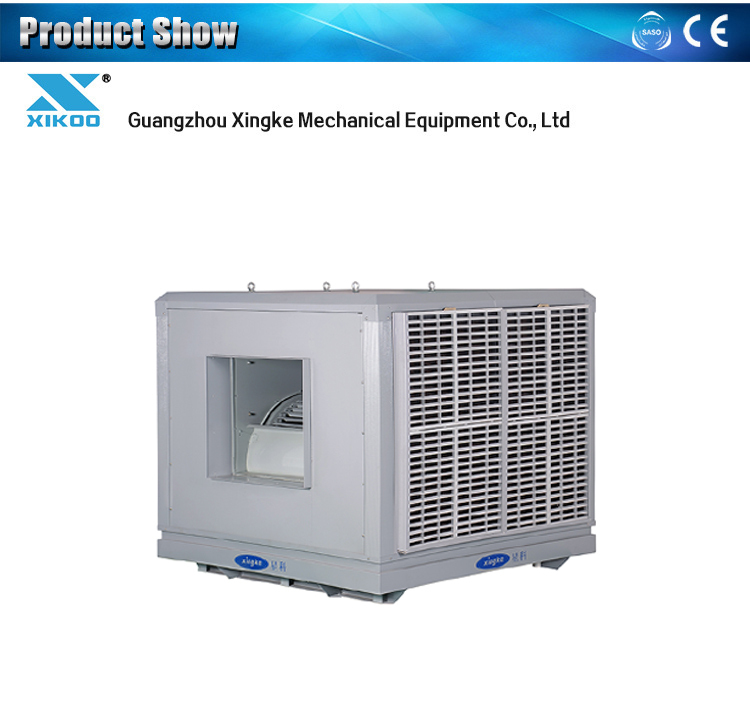 Air Diffuser Swamp Carrier Evaporative Air Conditioning