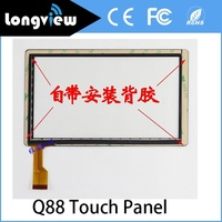 Free sample 7 Inch Capacitive Touch Screen Panel Q88 TP