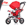 comfortable seat can lie and sit 3 wheel baby smart trike/foldable easy bike tricycle for toddler/custom tricycles for kids