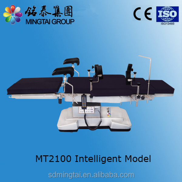 Mingtai electric operating / operation / surgical table popular with old customers