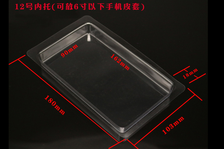 Universal white paper phone cases box with different size pvc inner tray