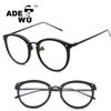 ADE WU 2019 cheap wine glasses wholesale latest glasses frames for girls Fashion Oversized Cat Eye Glasses