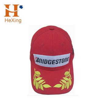 86a32c96 Top Selling New Fashion 6 Peanels Sew Logo Snapback Hats - Buy Sew Logo  Snapback Hats,Blank Snapback Hats,Snapback Hats Product on Alibaba.com