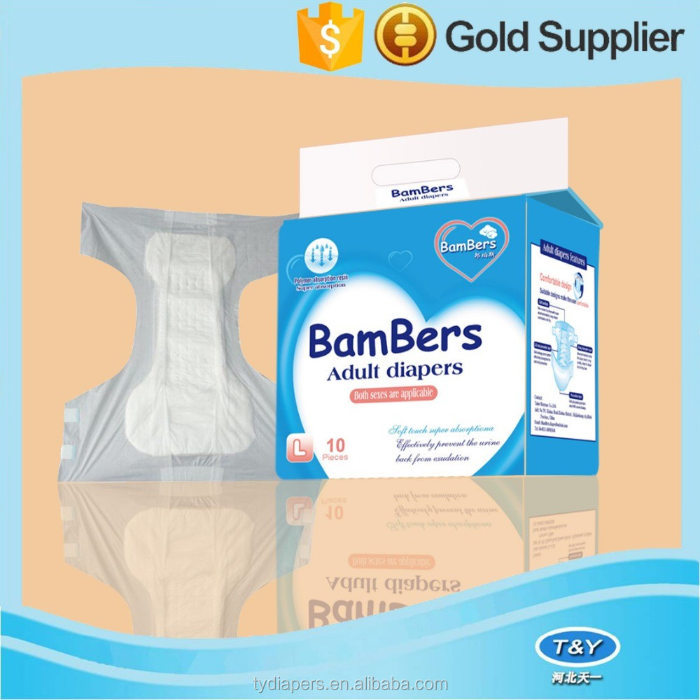 Free Samples Of Adult Diapers, Free Samples Of Adult Diapers ...