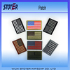stock variety colors USA embroidery patches