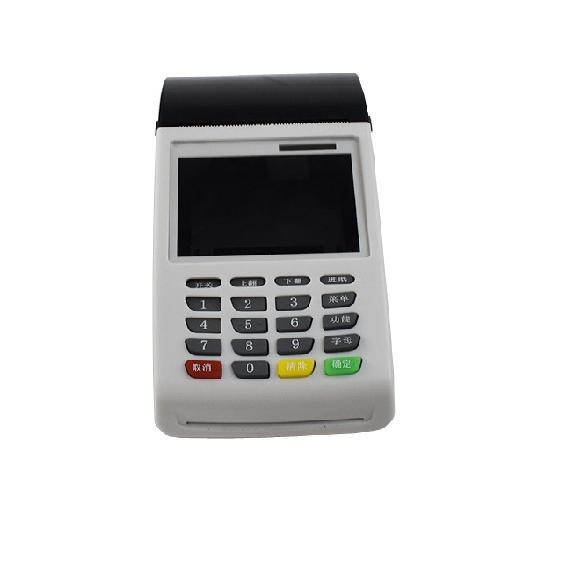 Cash register machine TCR001 Fiscal ECR Hardware Pos Rolls Pos Machine System Plastic shell body casing