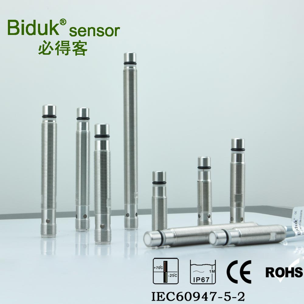 Highly Proximity Sensor, Highly Proximity Sensor Suppliers and ...