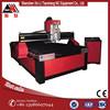 robotic plasma cutting machine TC-1530 cnc plasma cutter