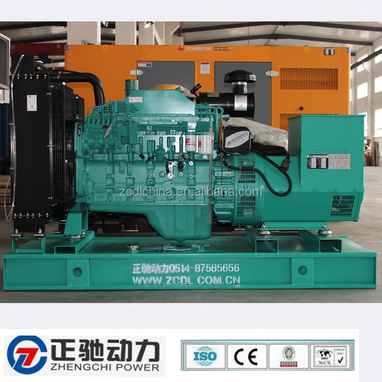 Global famous brand 375kva power generation cheap price