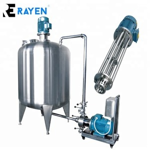 SUS304 or 316L stainless steel paint agitator tank industrial paint mixing equipment