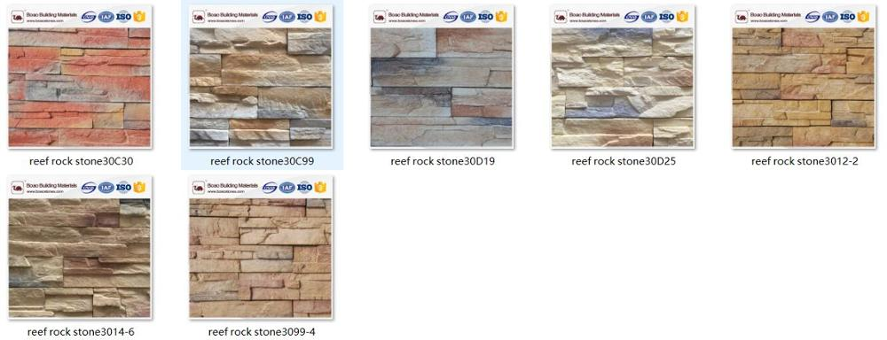 decorative stacked reef rock stone wall covering