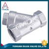 stainless steel y filter valve ce certification hydraulic sanitary made in China factory online shopping