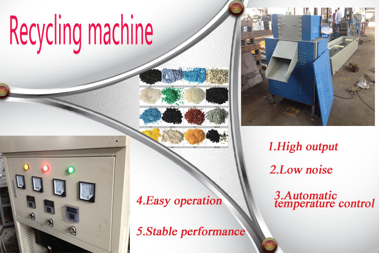 The Double-Stage granulation line waste plastic film recycling machine