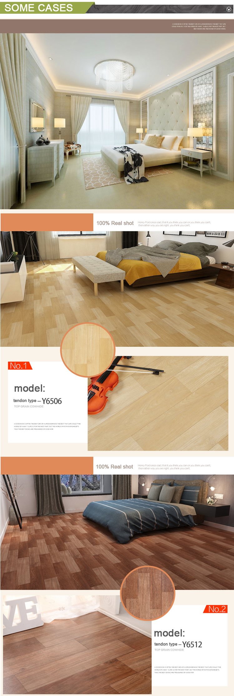 Best price indoor fire resistant and waterproof pvc floor tiles best price indoor fire resistant and waterproof pvc floor tiles kenya dailygadgetfo Image collections