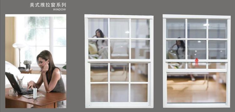 New philippines glass window grills sliding windows and doors design new philippines glass window grills sliding windows and doors design pictures planetlyrics Images