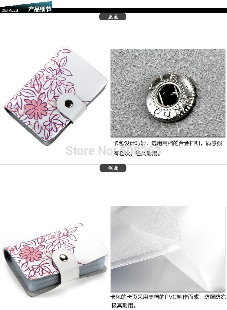 2016 Hot Sale Genuine Leather Print Women Business Card
