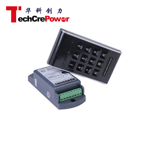 AD-206W Indoor Didital Passive Wireless Password Access Control Keypad