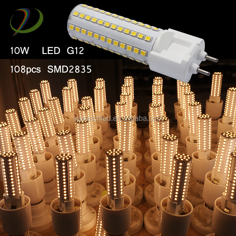 70w Metal Halide Lamp Led Replacement