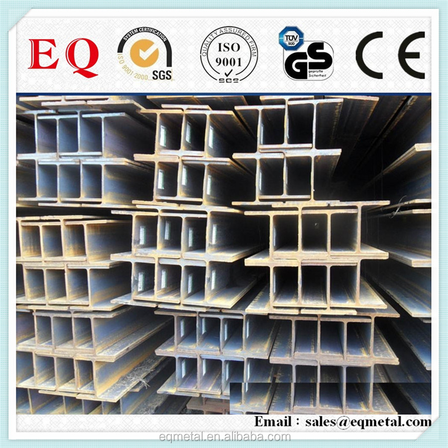 H beam prices per kg Building material wood h beam