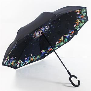 High Quality Private Label C Hook Inverted Umbrella Bulk Buy From China