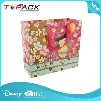 China Sale Superior Quality Storage Cute Japanese Paper Shopping Bag