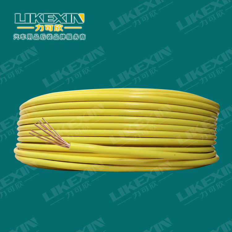 7 Core Cable Wholesale, Core Cable Suppliers - Alibaba