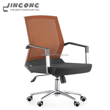 2018 spring Office swivel chair mesh computer chair with high back support