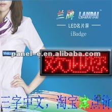 Wholesale electronics low price name tag supplier China led display for price tag