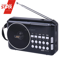 High Quality Internet radio free music online stations