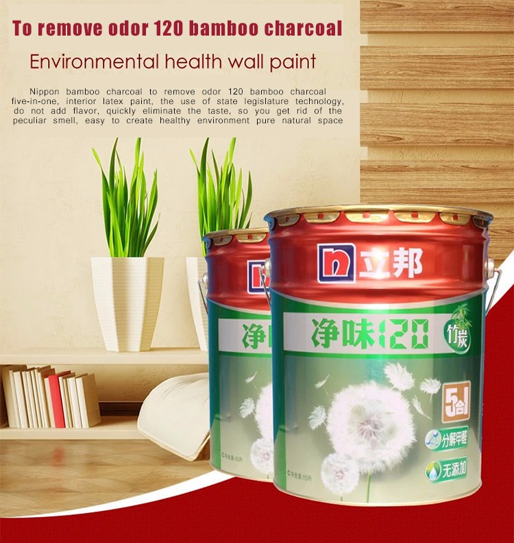 Jingwei 120 anti-formaldehyde bamboo charcoal 5 in 1 no interior wall latex paint added wall paint