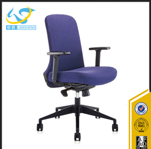 Factory manufacturer office chair 5-star swivel wheel base