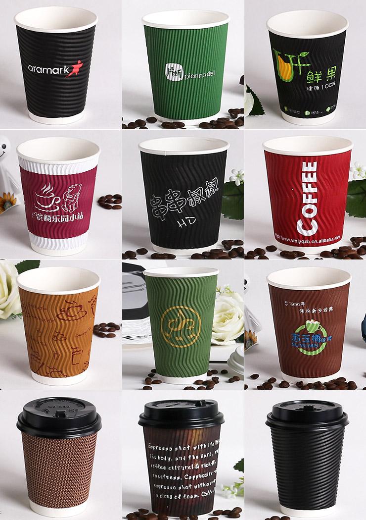 disposable coffee cup design wwwpixsharkcom images