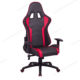 Cheap Swivel PU Leather Office Reclining PC Custom Dxracer Racing Gaming Chair/Chair Gaming