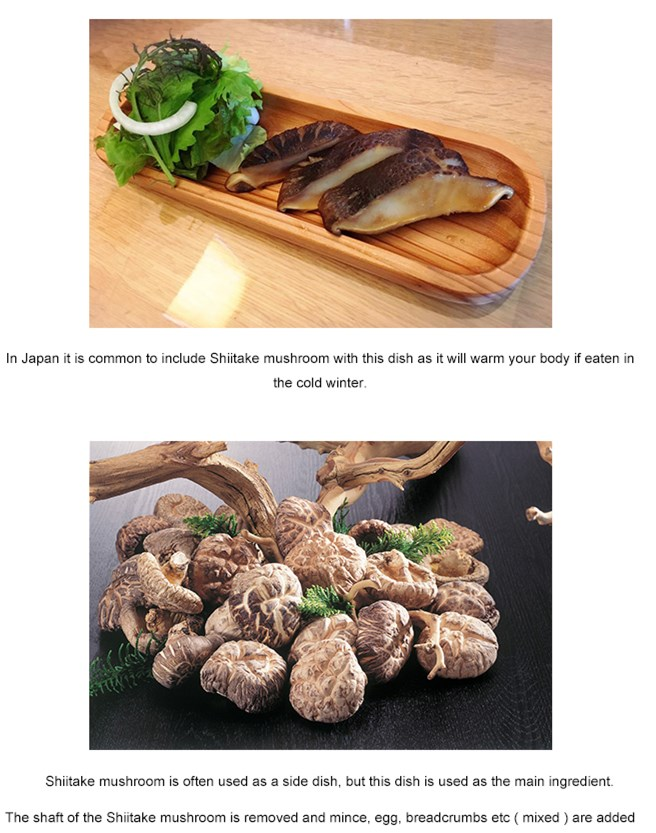 Typical delicious Japanese wholesale dry mushroom for sale