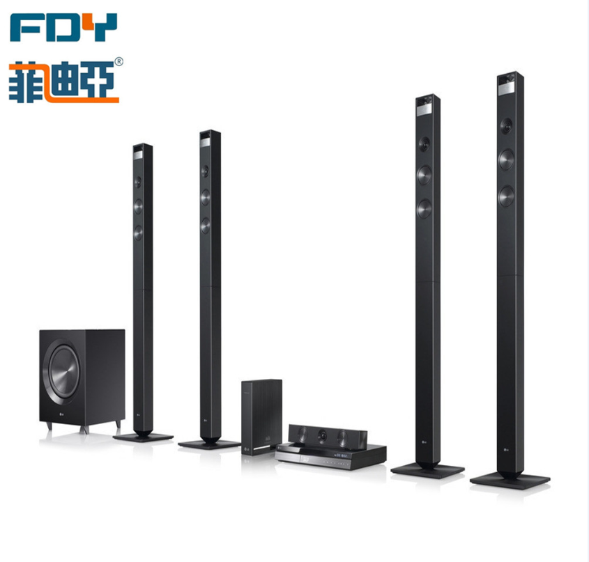 HiFi 5.1 home theater with USB/FM/remote/DVD player