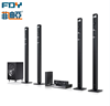 /product-detail/hifi-5-1-home-theater-with-usb-fm-remote-dvd-player-60535697033.html