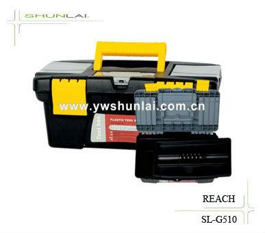 ce certificate plastic truck tool tool boxhard plastic storage box sl