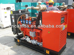 300KW Cogeneration Natural Gas Generator