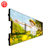 "Hotsale Large size 3x3 55"" advertising lcd seamless video wall"