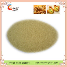 China Red Flour, China Red Flour Manufacturers and Suppliers on ...
